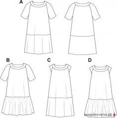 Платье А-СИЛУЭТ. Технический рисунок