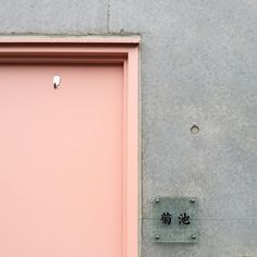pink and concrete in Tokyo. Photo: Heather Moore