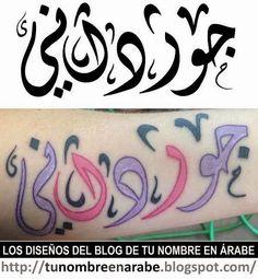 Diseños lineales de tatuajes Arabes