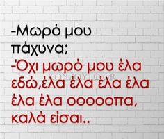 """688 """"Μου αρέσει!"""", 0 σχόλια - Katsaros Dimitrios (@dhmhtris15_10) στο Instagram"""