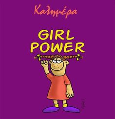 Girl Power, Bart Simpson, Minions, Funny, Fictional Characters, The Minions, Funny Parenting, Fantasy Characters, Minions Love