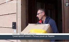 Новости Украины на 9.10.2014: Варшава отправила гуманитарную помощь на Украину, сообщает: http://dni.com.ua/ukrnews/22650-novosti-ukrainy-na-9102014-varshava-otpravila-gumanitarnuyu-pomosch-na-ukrainu.html