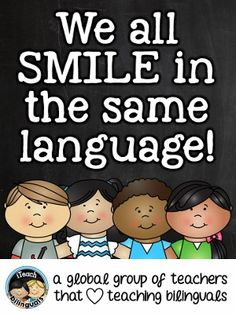Many years ago, I had a bulletin board with this saying! The children looked similar to these, but I also had a children with missing teeth, a child in a wheel chair, etc. I love this saying! It's so true!