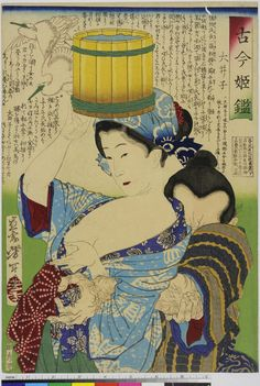 Artist: Yoshitoshi | signature and seal seal:  Oju Yoshitoshi image (Yoshitoshi) |