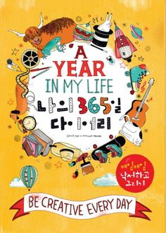 A Year In My Life Diary Coloring Book Adult Anti Stress Therapy Healing Painting