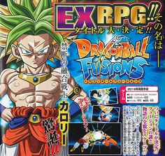 """Originally teased as Dragon Ball: Project Fusion, the upcoming Nintendo 3DS game has been unveiled as Dragon Ball Fusions in the May 2016 issue of V-Jump this week in Japan. The main promotional image for the game hypes up """"the Astonishing Birth of the Forbidden Fusion Warrior, Karoly!"""" (a fusion of """"Kakarot"""" and Broly). #SonGokuKakarot"""