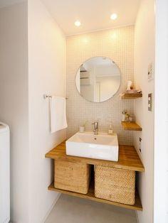 Come arredare una casa piccola in stile moderno - Grazia.it