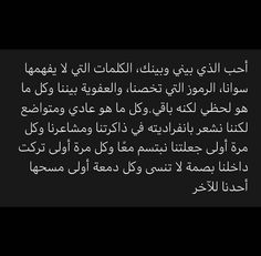 Pin By Lamees Baksh On Arabic Feelings Quotes Photo Quotes Quotes