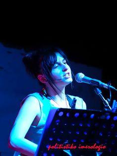 Σκέψεις: Μιχαέλα Κυργιαφίνη, τραγουδοποιός, στο φεστιβάλ Πο... Concert, Concerts