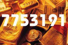 Прибыль приходит уже на 22-23 день чтения этой мантры! Повторяя эту семизначную мантру ежедневно по 77 раз (произносится по одной цифре: семь, семь, пять,три,один, девять, один), [sociallocker] Вы привлечете в свою жизнь деньги и другие материальные блага. Мантру 7753191 читают в сутки один раз — за один присест 77 раз. Читают 77 дней. Но начинать ее читать нужно в новолуние.