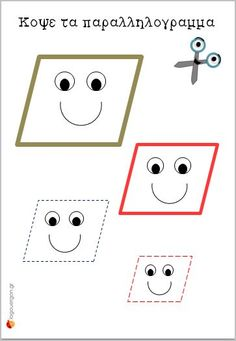 Κόβω τα παραλληλόγραμμα Early Education, Childhood Education, Teaching Geometry, Pre Writing, Color Shapes, Writing Activities, Fine Motor Skills, Geometric Shapes, Games For Kids