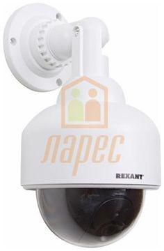 Rexant Муляж уличной  купольной камеры видеонаблюдения с мигающим красным светодиодом rexant  — 1100 руб. —  Муляж уличной камеры видеонаблюдения с мигающим красным светодиодом. Неотличим от обычной камеры Мигающий красный светодиод (каждые 5 секунд) Питание: батарейки AА - 2шт. Муляж камеры видеонаблюдения - это отличное решение для дома, дачи и бизнеса! Используйте муляж камеры видеонаблюдения в том случае когда нет острой необходимости в установке действующей системы. В комплекте: камера…
