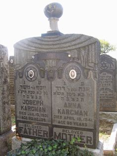 (going) The Extra Yad: Tombstone Tuesday: Joseph and Anna Kargman, Montefiore Cemetery, Queens, NY* #genealogy