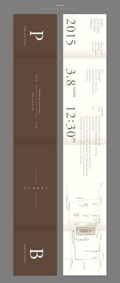 The 19th Wedding Invitation Card 백인창+박주현 청첩장 디자인 19번째 청첩장 디자인은 대학교 후배 ...