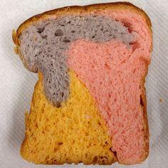 Colorful Taro, Mango, & Guava Sweet Bread from Punalu'u Bake Shop on the Big Island