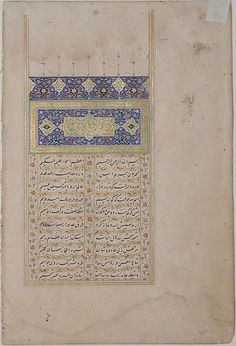 Illuminated Leaf Object Name: Single work, illustrated Date: 16th century Geography: Iran Medium: Ink, opaque watercolor, and gold on paper Dimensions: 7 1/2 x 3 5/8in. (19.1 x 9.2cm) @Karen Jacot Bitterman Museum of Art