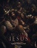http://www.filmbedavaizle.com/isayi-oldurmek-killing-jesus İsa'yı Öldürmek, İsa'yı Öldürmek izle, İsa'yı Öldürmek full hd izle, İsa'yı Öldürmek tek parça izle, İsa'yı Öldürmek tek part izle, İsa'yı Öldürmek türkçe dublaj izle, İsa'yı Öldürmek 720p izle, İsa'yı Öldürmek bedava izle film, İsa'yı Öldürmek bedava izle, İsa'yı Öldürmek filmi izle