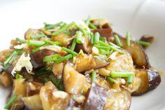 Hämmentäjä: Munakoisoa Szechuan. Aasialainen keittiö. Eggplant / aubergine Szechuan, Asian cuisine.