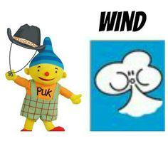 Weerkaart puk wind Bart Simpson, Dutch, Disney Characters, Fictional Characters, Stage, School, Winter, Clouds, Rain
