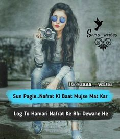 Happy Girl Quotes, Bad Quotes, Crazy Girl Quotes, Funny Girl Quotes, Real Life Quotes, Girly Quotes, Quotes In Hindi Attitude, Attitude Quotes For Girls, Girl Attitude