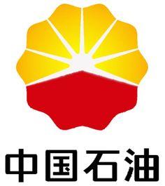 Top 12 Gas Station Logos - Logo Design Blog   Company Logos ...