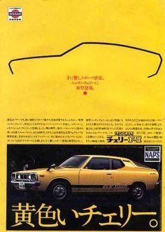 Datsun Car, National Car, Laurel, Nissan Infiniti, Ad Car, Car Brochure, Japanese Domestic Market, Retro Advertising, Car Colors