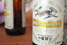 Kirin Ichiban lança garrafa pelos 120 anos das relações nipo-brasileiras - http://chefsdecozinha.com.br/super/noticias-de-gastronomia/cervejas-noticias/kirin-ichiban-lanca-garrafa-pelos-120-anos-das-relacoes-nipo-brasileiras/ - #Cerveja, #KirinIchiban