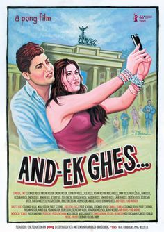 And-Ek Ghes... by Colorado Velcu and Philip Scheffner. #Berlinale Forum.  Poster.