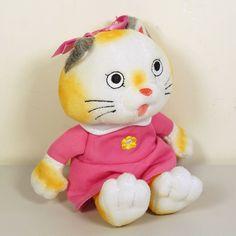 "Richard Scarry's Busytown Sally Cat Beanbag Plush 18cm 7"" #RichardScarryCorporation"