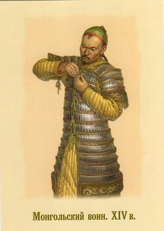 Drawing of a XIV Century Mongol lamello-laminar armour by M. Larp, Lamellar Armor, North Asia, Golden Horde, Medieval Armor, Ancient China, Historical Costume, Middle Ages, Character Design