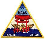 Iwakuni Marine Corps Air Station Japan