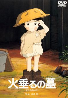 grave of the fireflies. This is one movie that took me days to get over it. It is so damn sad!