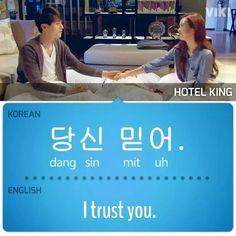 I trust you. ......