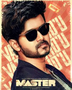 Photo Poses For Boy, Boy Poses, Actor Picture, Actor Photo, Actors Images, Hd Images, Most Handsome Actors, Vijay Actor, Star Painting
