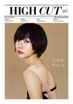 """배두나, 앙상한 등라인 부각시킨 짧은머리 """"긴생머리 로망""""[포토엔] - 뉴스 - enews24"""