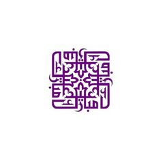 "The end of Ramadan is coming, say to your friends 'Best wishes"" thanks to our Eid Mubarak sticker, available on www.decosoon.com"