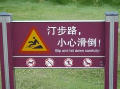 Not a quote...but one of the 35 hilareous spelling mistakes from China!  #china #travel #funny