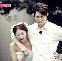 We Got Married lee jong hyun and gong seung yeon - Google Search