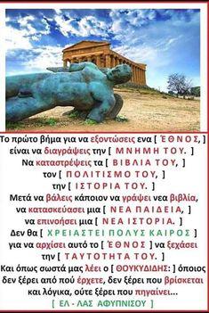 Greek Life, Great Words, Common Sense, Our Life, Life Is Good, Greece, Life Quotes, Jokes, Politics