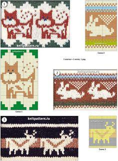 Рисунки вязаных спицами образцов узоров со схемами. Страница №20.