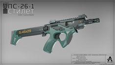 Patrick Sutton - portfolio work 3d submachine gun