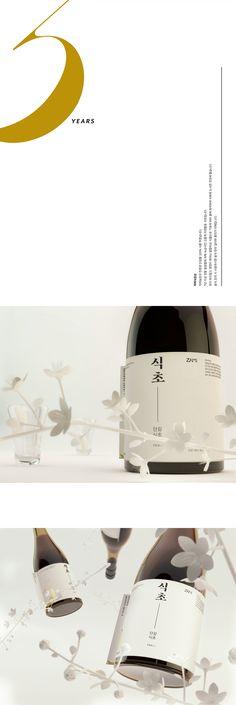 ZAMI Vinegar Packaging on Behance