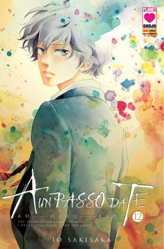 Read Ao Haru Ride manga chapters for free.You could read the latest and hottest Ao Haru Ride manga in MangaHere. Manga Anime, Manga Boy, Anime Art, Ao Haru Ride Kou, Tanaka Kou, Futaba Y Kou, Manga Watercolor, Best Romance Anime, Romance Manga