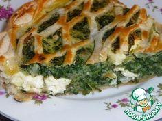 Пирог из слоеного теста со шпинатом и мягким сыром