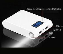 Free sample portable mobile phone charger 10400mah Iphone Charger, Free, Stuff To Buy