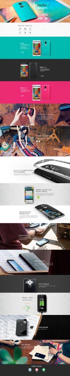 - http://huaban.com/pins/330610953/?utm_content=bufferc1bbb&utm_medium=social&utm_source=pinterest.com&utm_campaign=buffer #ui #design #tech