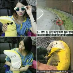 Netizens find Ladies' Code EunB's plush toy at scene of accident