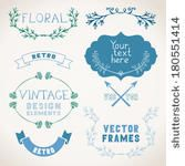 Set of vintage page decorations with floral elements. Vintage frames, text dividers, ribbons and badges of branches and leaves. Can be used for invitations, congratulations and greeting cards. - stock vector