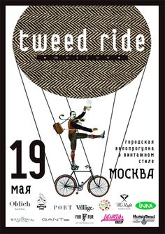Moscow-Tweed-Ride-Spring-2013-poster