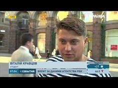 Свежие новости! Украина попала в список самых нищих стран  хуже только С...